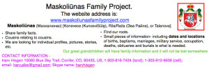 Maskoliūnas Family Project ad